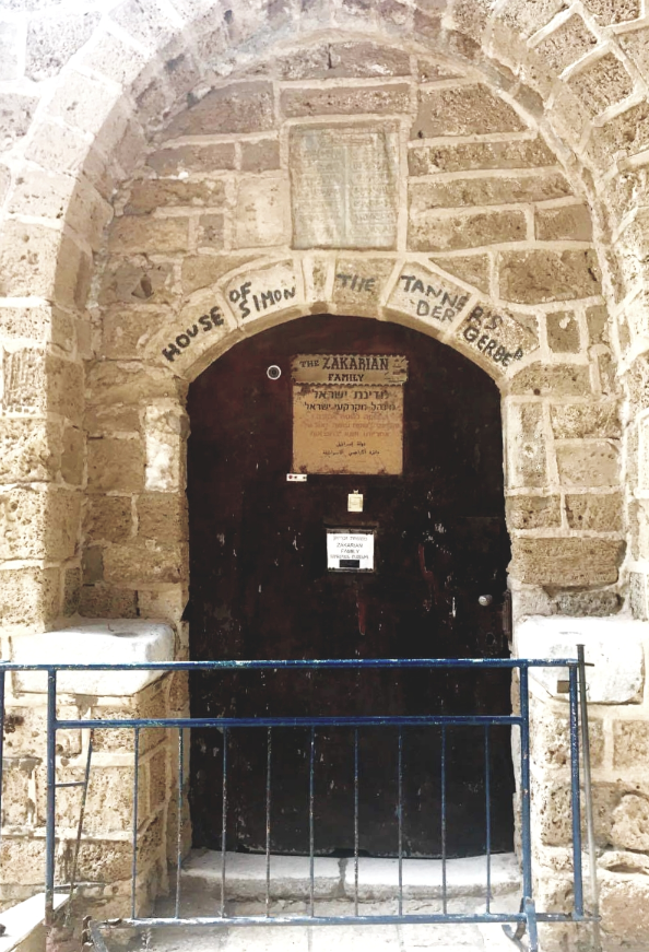 Simon the Tanner's House, Old Jaffa or Joppa, Israel