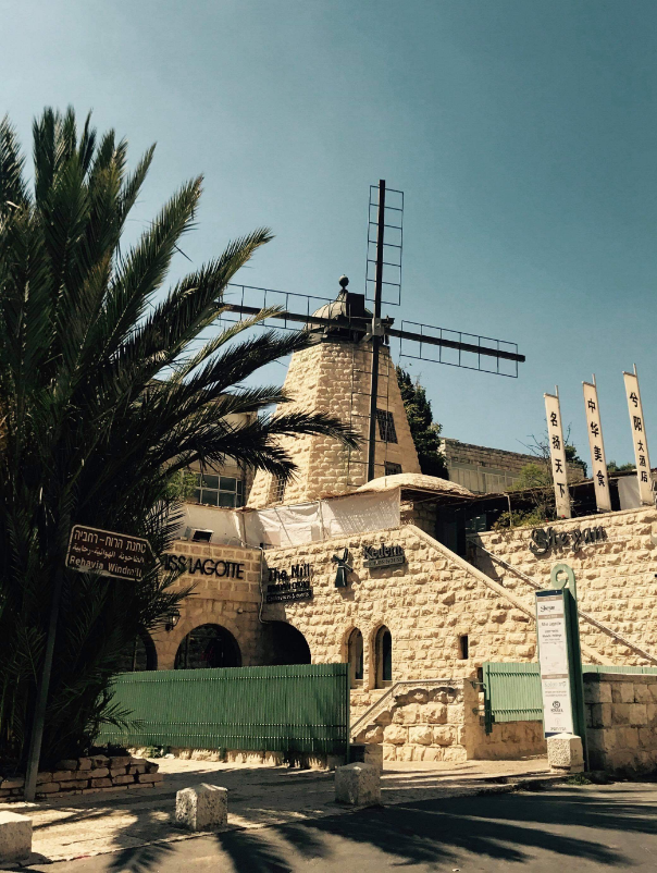 Windmill Jerusalem