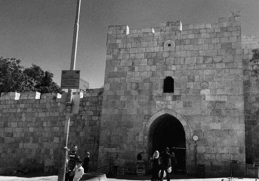 Herod's Gate, Jerusalem